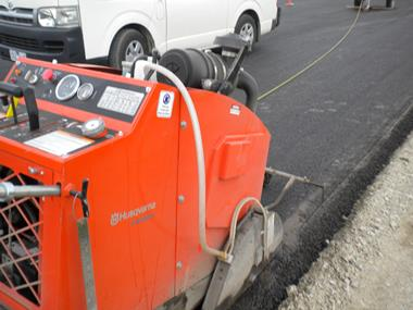 Concrete cutting and drilling business