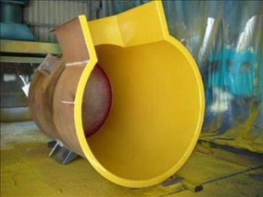 Industrial Protective Coating & Associated Services