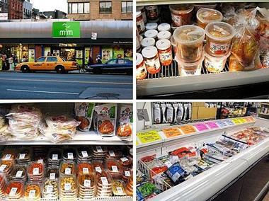 Asian Supermarket in Chadstone - Ref: 17205