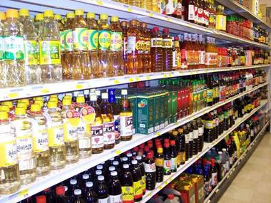 Indian Grocer in Clayton - Ref: 16119