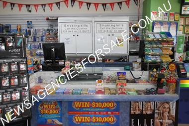 NEWSAGENCY – Banora Point ID#3611217 – Owners are looking for a quick sale