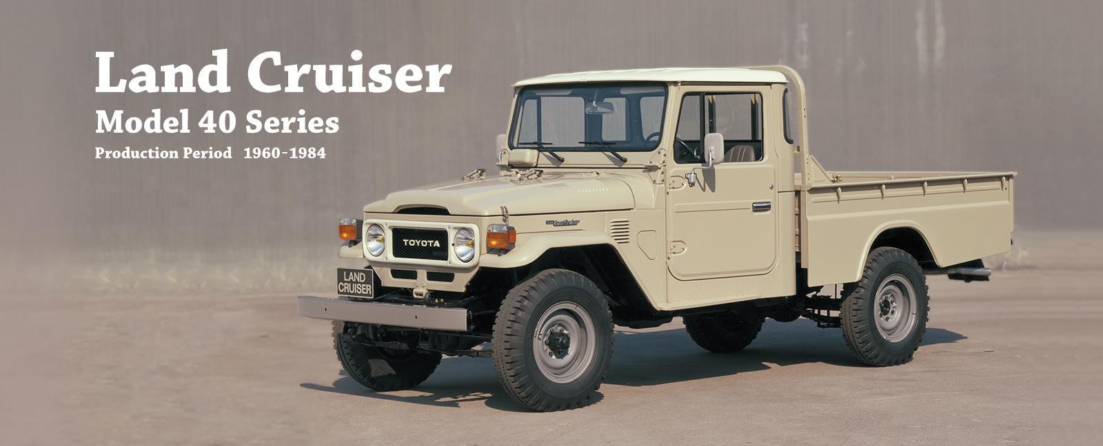 Perfect Business for Land Cruiser Enthusiasts (For sale by MBS)