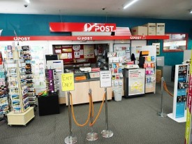 Licensed Post Office Full Newsagency-lottery Franchise-gifts* Major Shopping