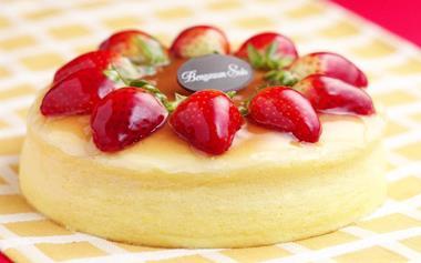 CAKE SHOP -- HAMPTON PARK -- #4030485