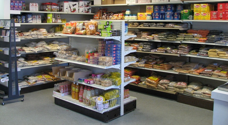 ASIAN GROCERY -- OAKLEIGH -- #4501167