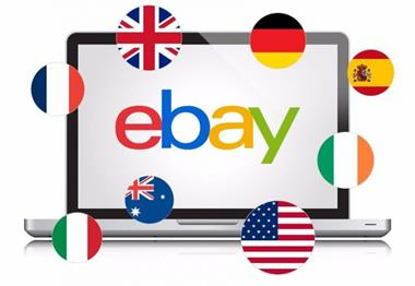 EBAY SHOP -- KNOXFIELD -- #3925463