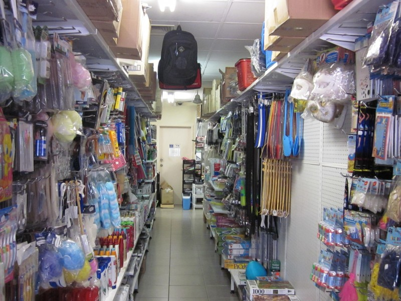 High Margin 5 1/2 Day Discount Variety Store  - Brisbane South #3434