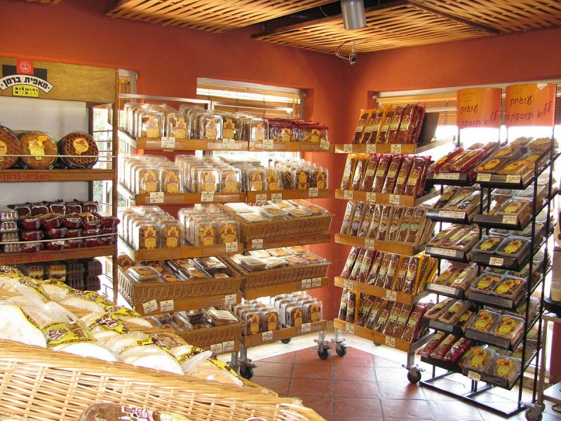 Bakery  &  Coffee  House,  FANTASTIC  Opportunity!   -Business for Sale #321