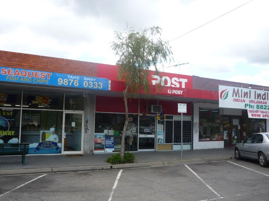 Eastern Suburbs Stand Alone LPO – 2 Terminals, 5 1/2 days PW