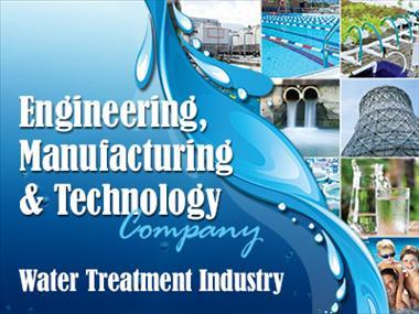 159/031 Engineering Manufacturing & Technology Company