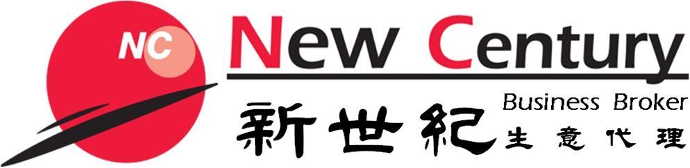 New Century Business Brokers Logo