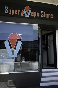 Super Vape Store