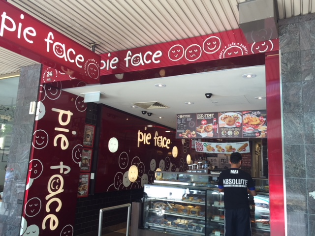 BAKERY CAFE - PRIME CBD LOCATION, SIMPLE OPERATION **URGENT SALE**