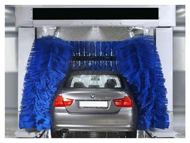 AUTOMATIC CAR WASH - $75,000 (12648)