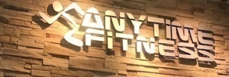 Anytime Fitness Upper Coomera - For Sale $990,000 + SAV