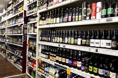 Bottle shop Near Box Hill - Ref: 7994