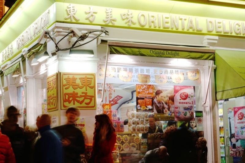 Asian Grocery Tkg $9000 pw*Doncaster*Secure lease*Simple operation(1809112)