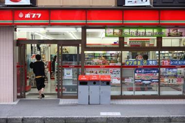 Milk Bar Tkg $3500 pw*keysborough*3 Br*Cheap rent*5.5 days(1705231)