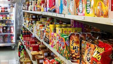 Asian Grocery 'Footscray Market' Call Matthew 0411 236 280 (Ref 5098)