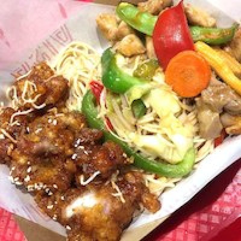 Asian Take Away - Excellent Fitout - 34513