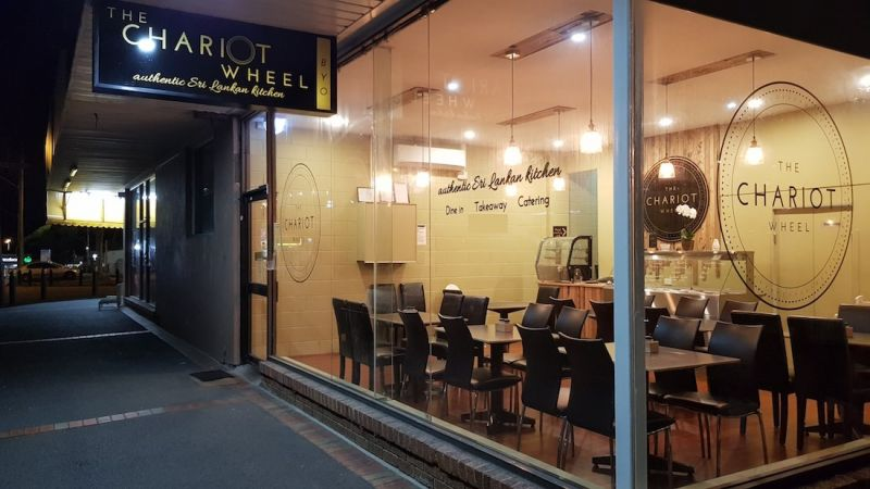 Authentic Sri Lankan Restaurant situated in Scoresby shopping Village