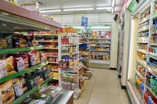 Supermarket - Upper Hunter Valley