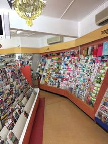 newsagency-brisbane-northern-bayside-id-3485701-great-suburb-lifestyle-area-3