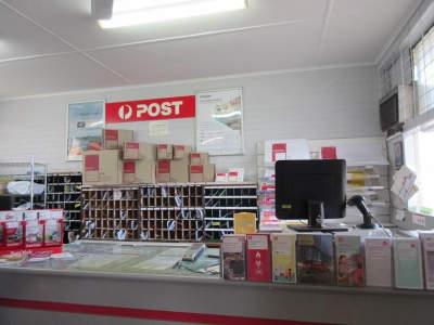 shepparton-post-office-amp-general-store-gja-1