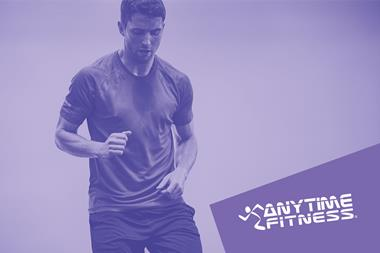 NEW FRANCHISE OPPORTUNITIES WITH ANYTIME FITNESS - NERANG, QLD