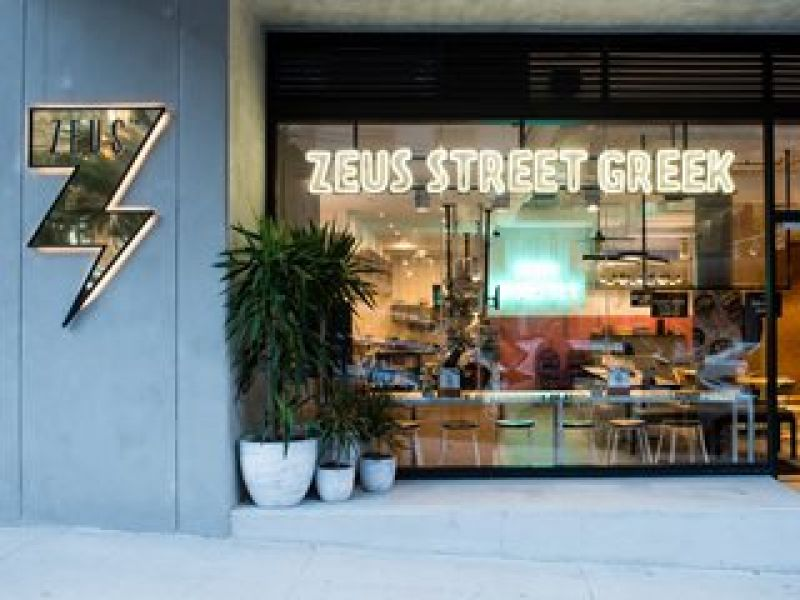 Franchise Opportunity in NSW Sydney and regional NSW--Zeus Greek Street Food- Br