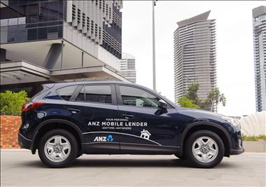 anz-mobile-lending-l-an-exciting-franchise-opportunity-0