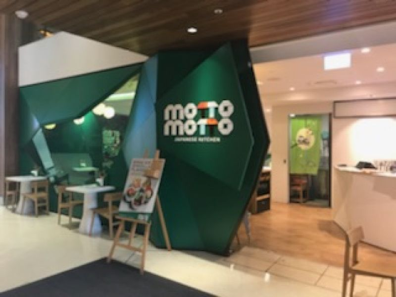 MOTTO MOTTO  Japanese Kitchen -Garden City Shopping Centre