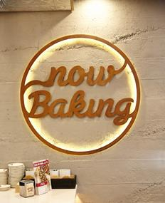 A Muffin Break café opportunity is available in Albany Creek, Brisbane.