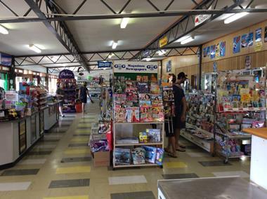 amazing-profit-freehold-supermarket-retail-cafe-post-office-newsagent-liquor-3