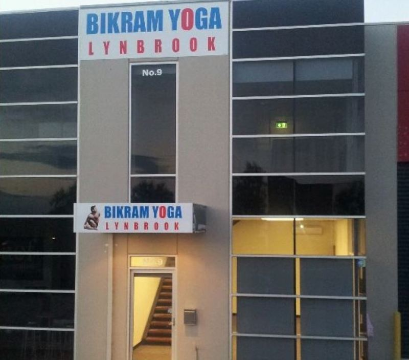 Your own Large Yoga / Pilates Studio with extra room to expand