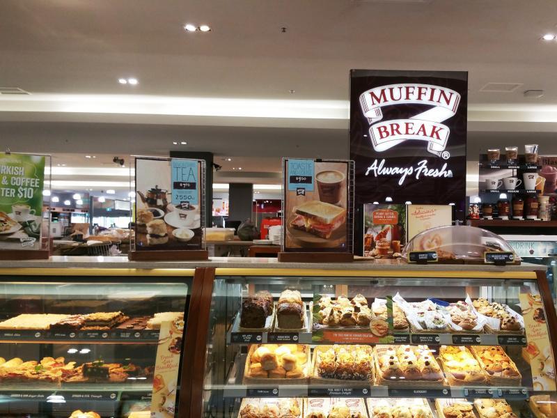 Muffin Break franchise REFZ2224