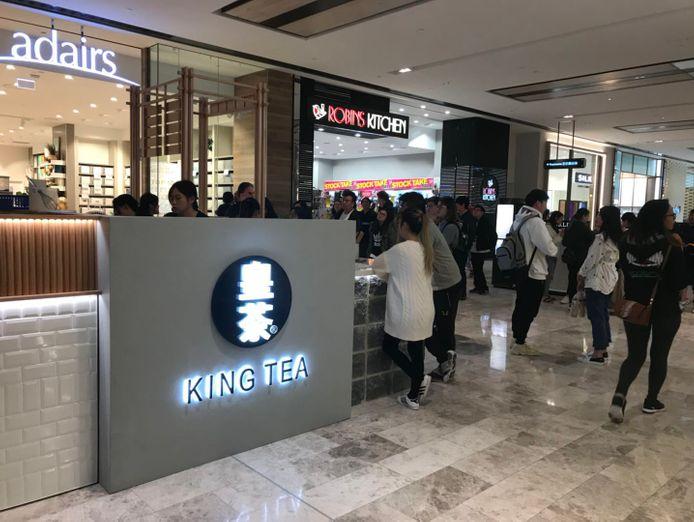 king-tea-kiosk-for-sale-0