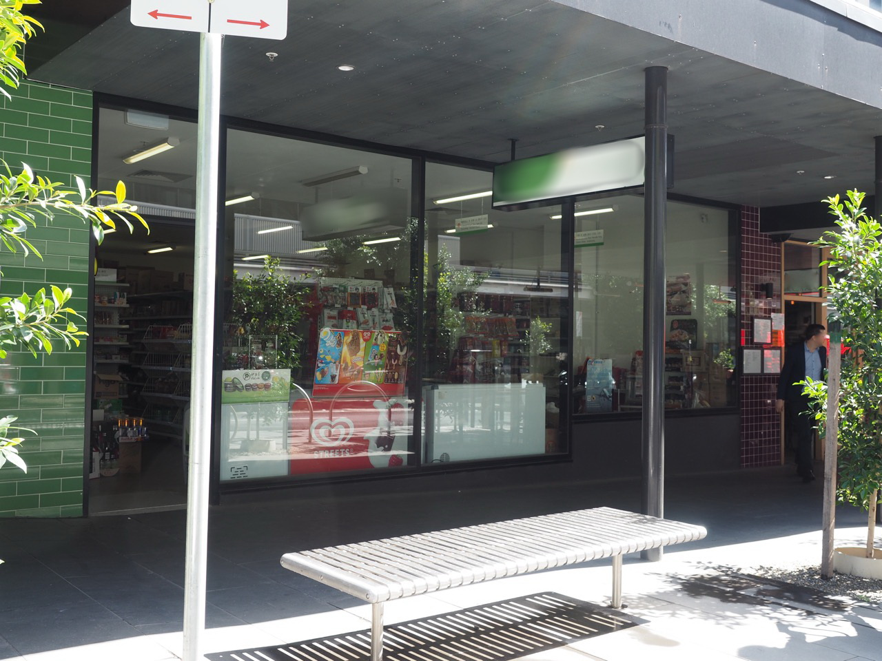 docklands-convenience-store-for-sale-1