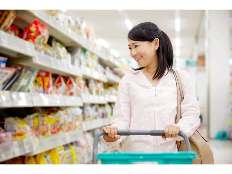 Large Asian Supermarket for Sale Brisbane Southside