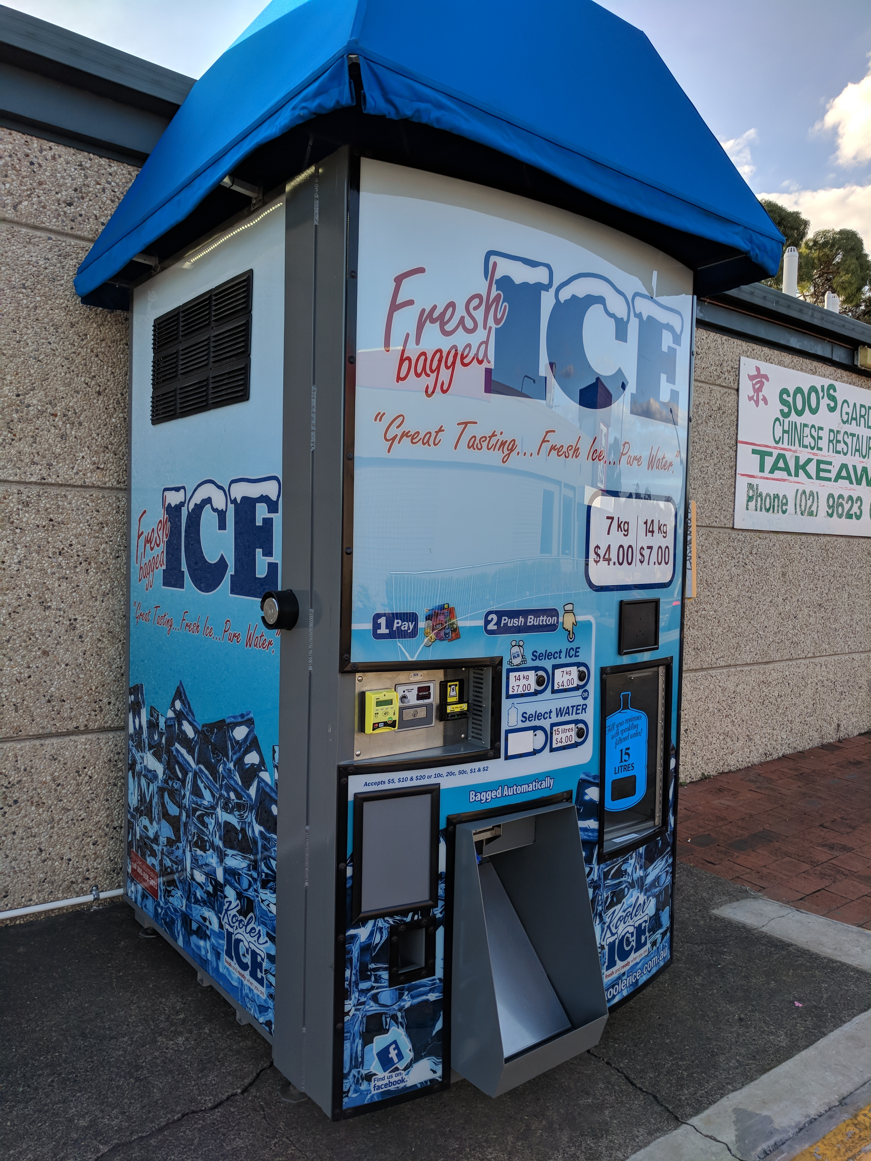 Kooler Ice Vending Machine for Sale - 2 available - Price ...