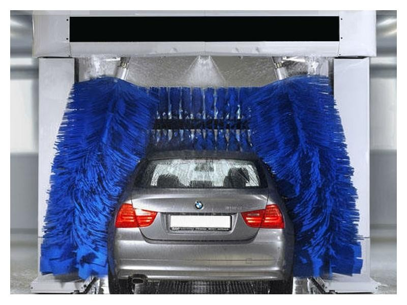 COIN OPERATED CAR WASH $455,000 (14642)