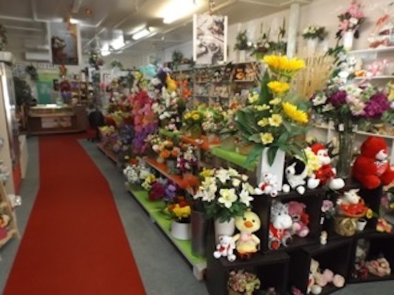 Florist Established For 36 Years. Located In The CBD Of Hervey Bay.