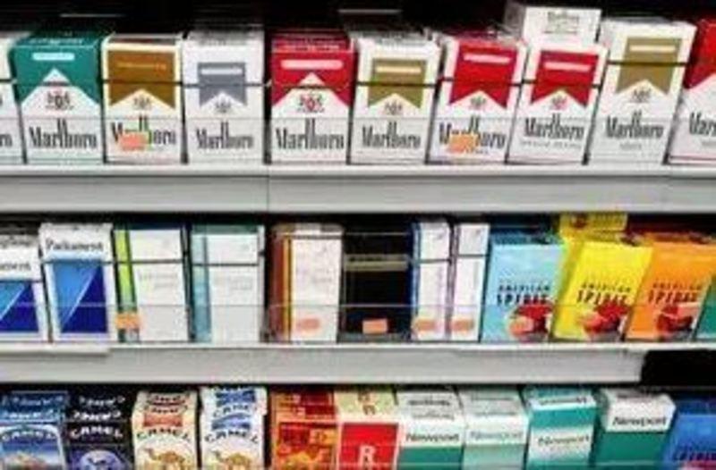 Tobacco Convenience Store
