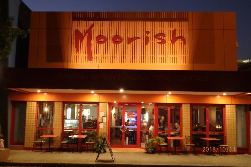 The Multi Award Winning Moorish Cafe is for sale