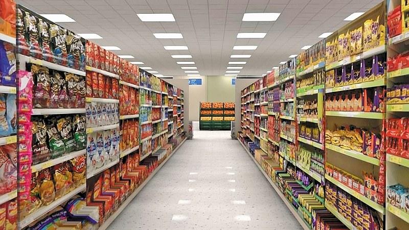 Ref: 2261, Supermarket