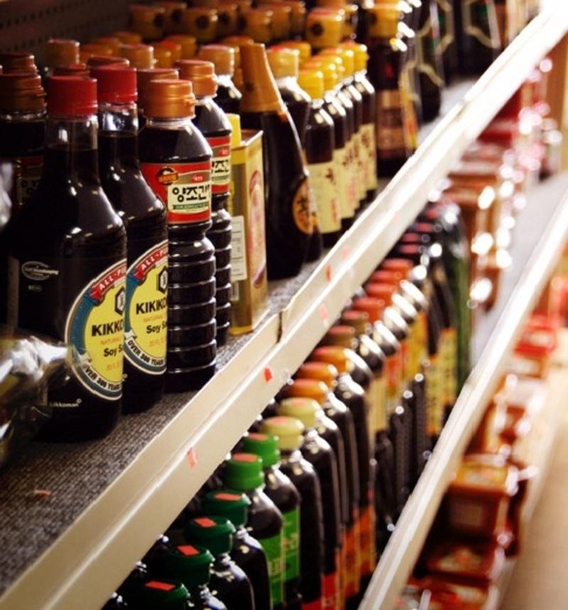 Asian Supermarket Near Richmond - Ref: 10613