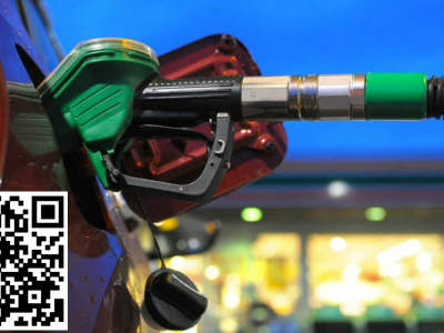accessible-petrol-station-near-geelong-ref-16925-2