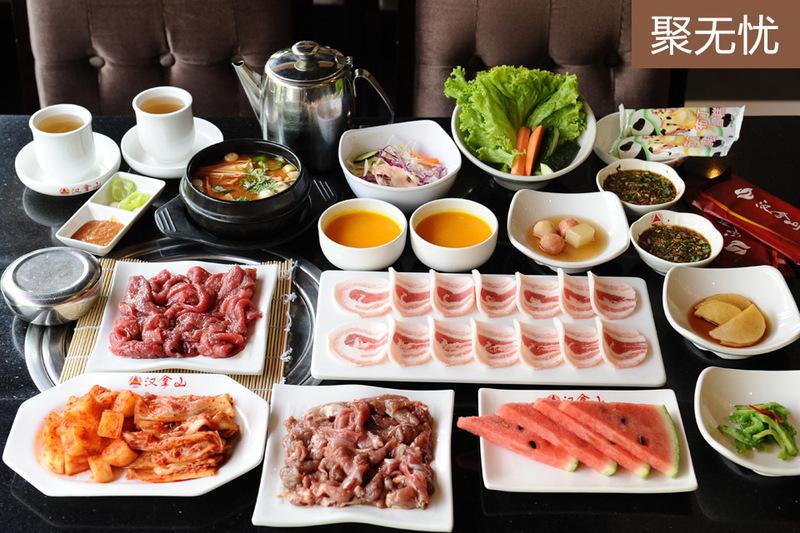 Korean Restaurant and Bar in CBD Melbourne - Ref: 13818