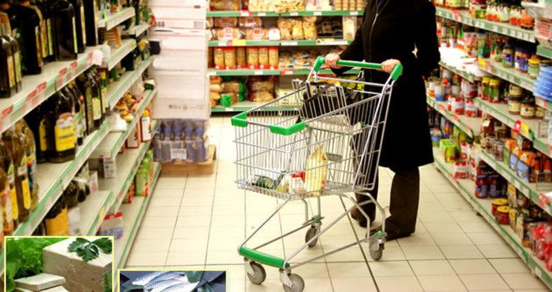 Asian Supermarket Near Huntingdale - Ref: 10611