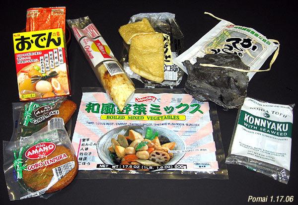 Asian Food Wholesaler of 13 Years Trade  Ref: 4797